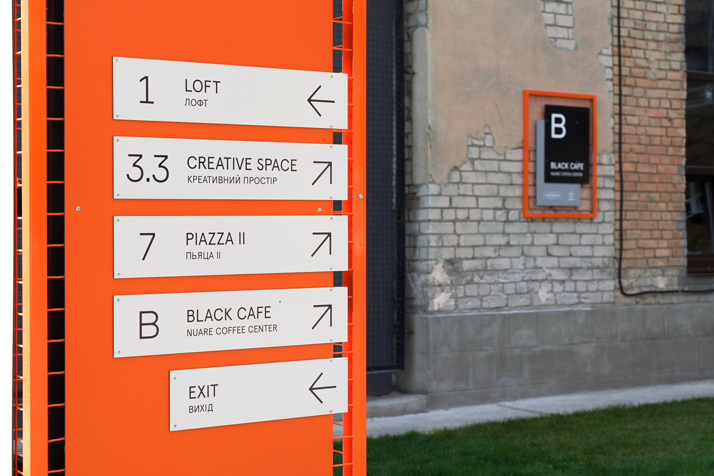 navigation wayfinding orange Kyiv map arrows