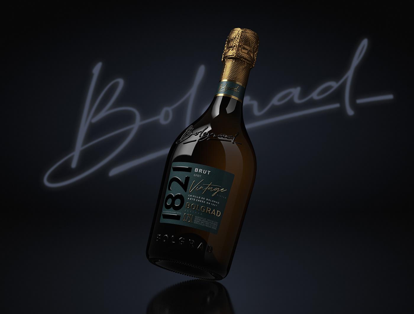 brand identity branding  design Packaging shumi love design shumilov shumilovedesign sparkling Sumilov