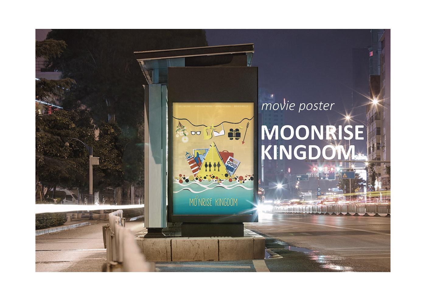 Image may contain: billboard