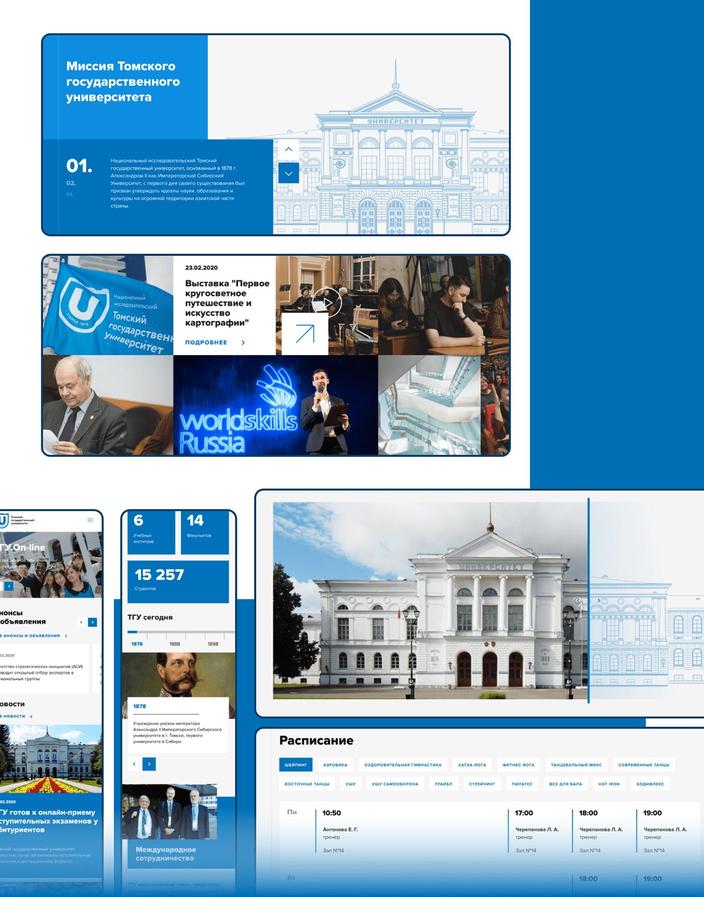 design Education ILLUSTRATION  University Web