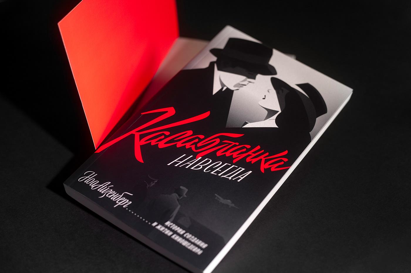 book cover book design cover illustration Cover Lettering ILLUSTRATION  lettering