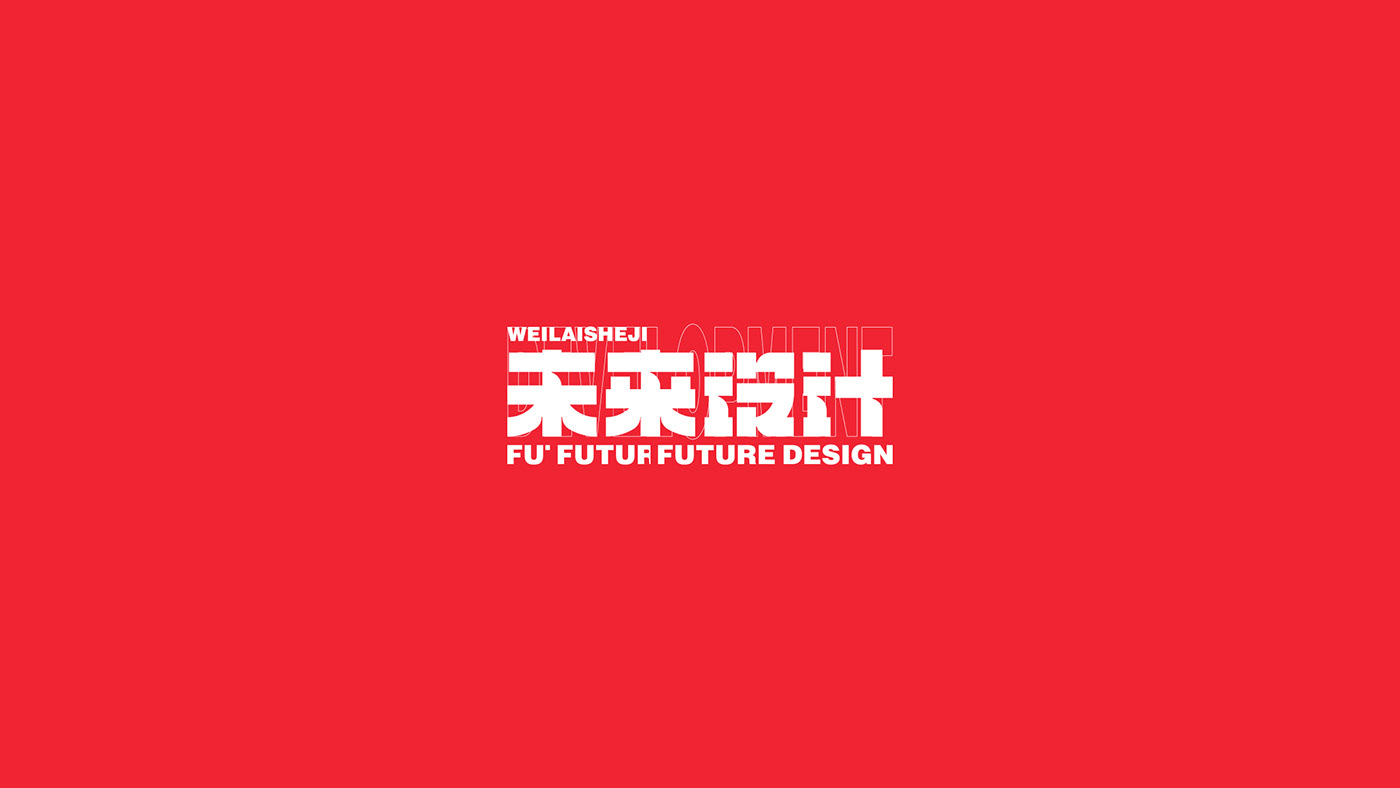 Image may contain: screenshot, illustration and font