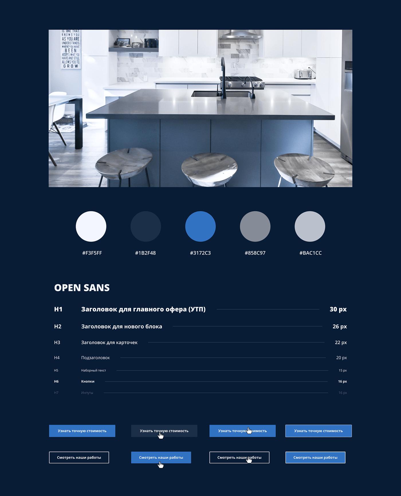 clean design landing page minimal redesign site Web Design  Корпоративный сайт ремонт сайт