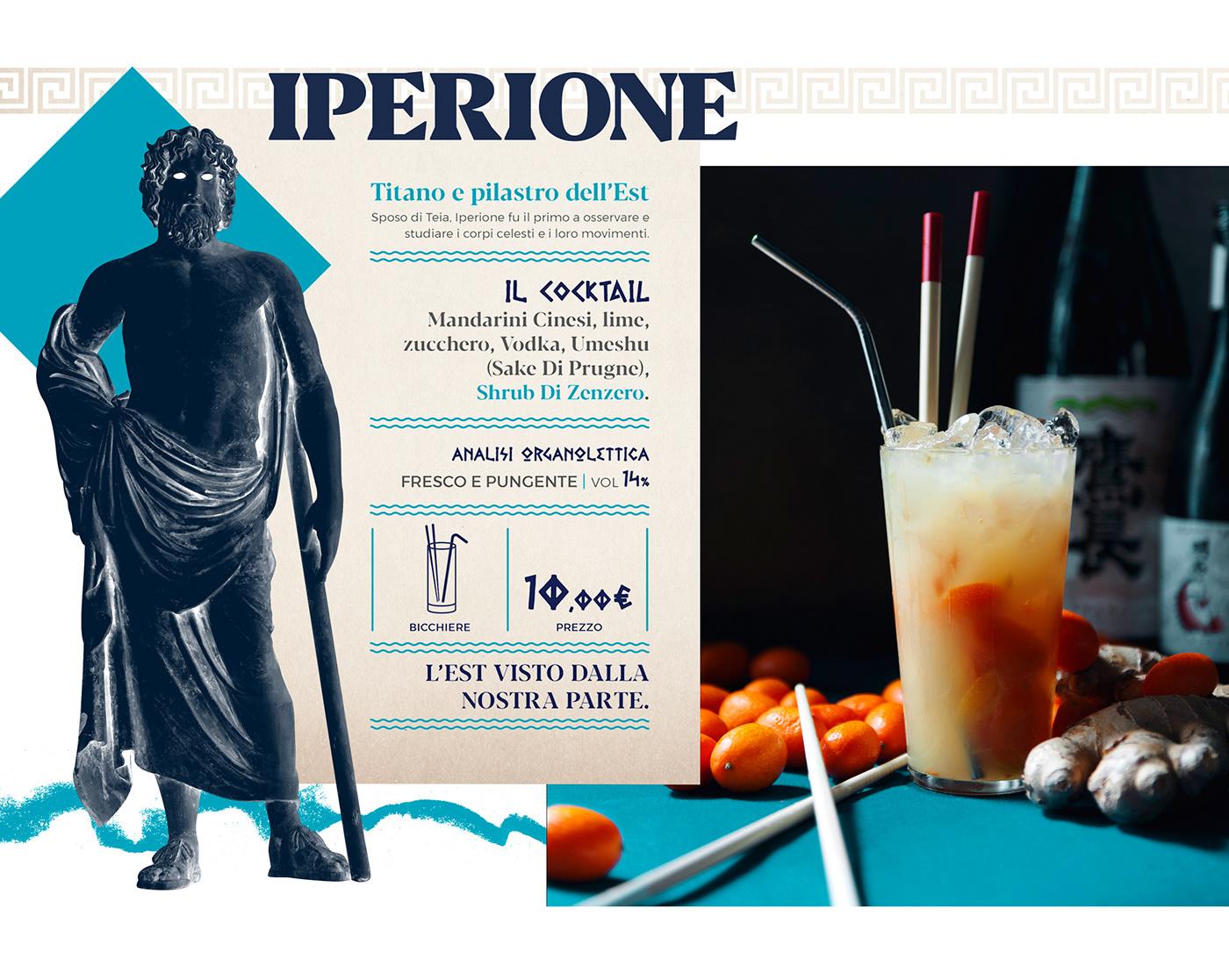 menu cafe mythology titans Greece graphic copywriting  graphic design  art direction  cocktail