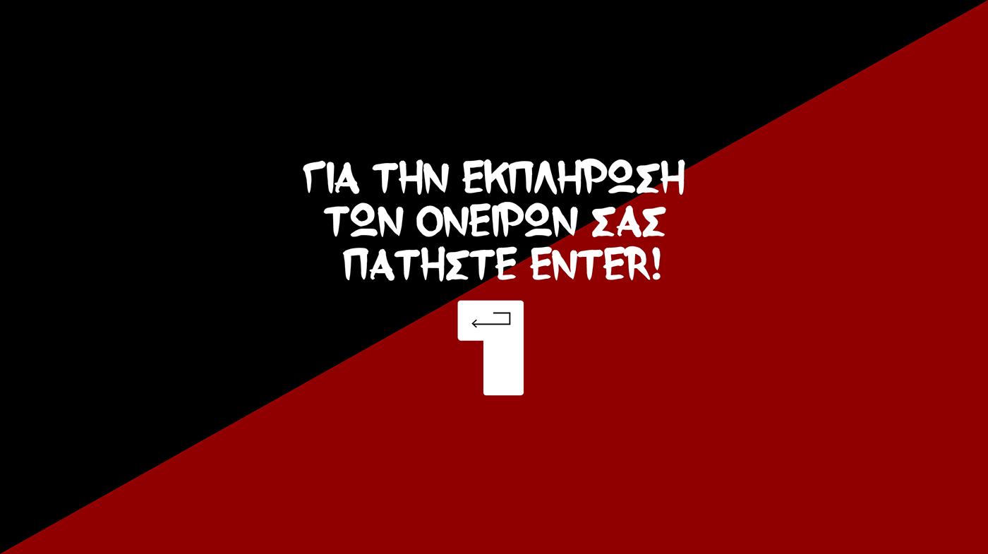 athens font greek anarchy Graffity Free font