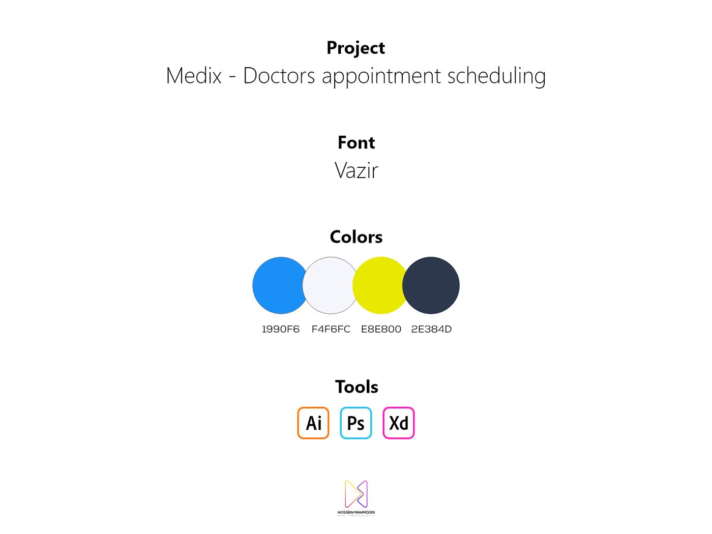جزئیات طراحی رنگ و فونت نمونهکار: رابط کاربری اپلیکیشن پزشکی مِدیکس