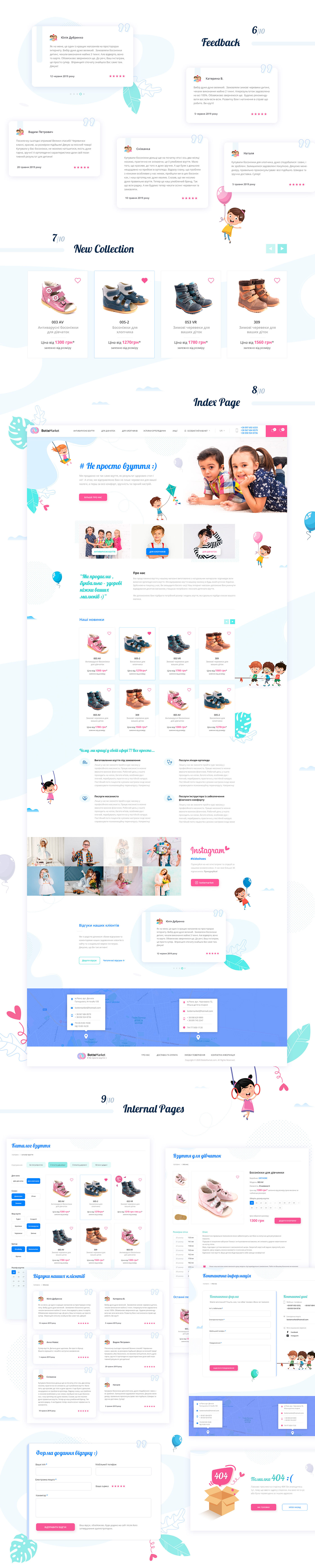 Kids Shoes Store Online