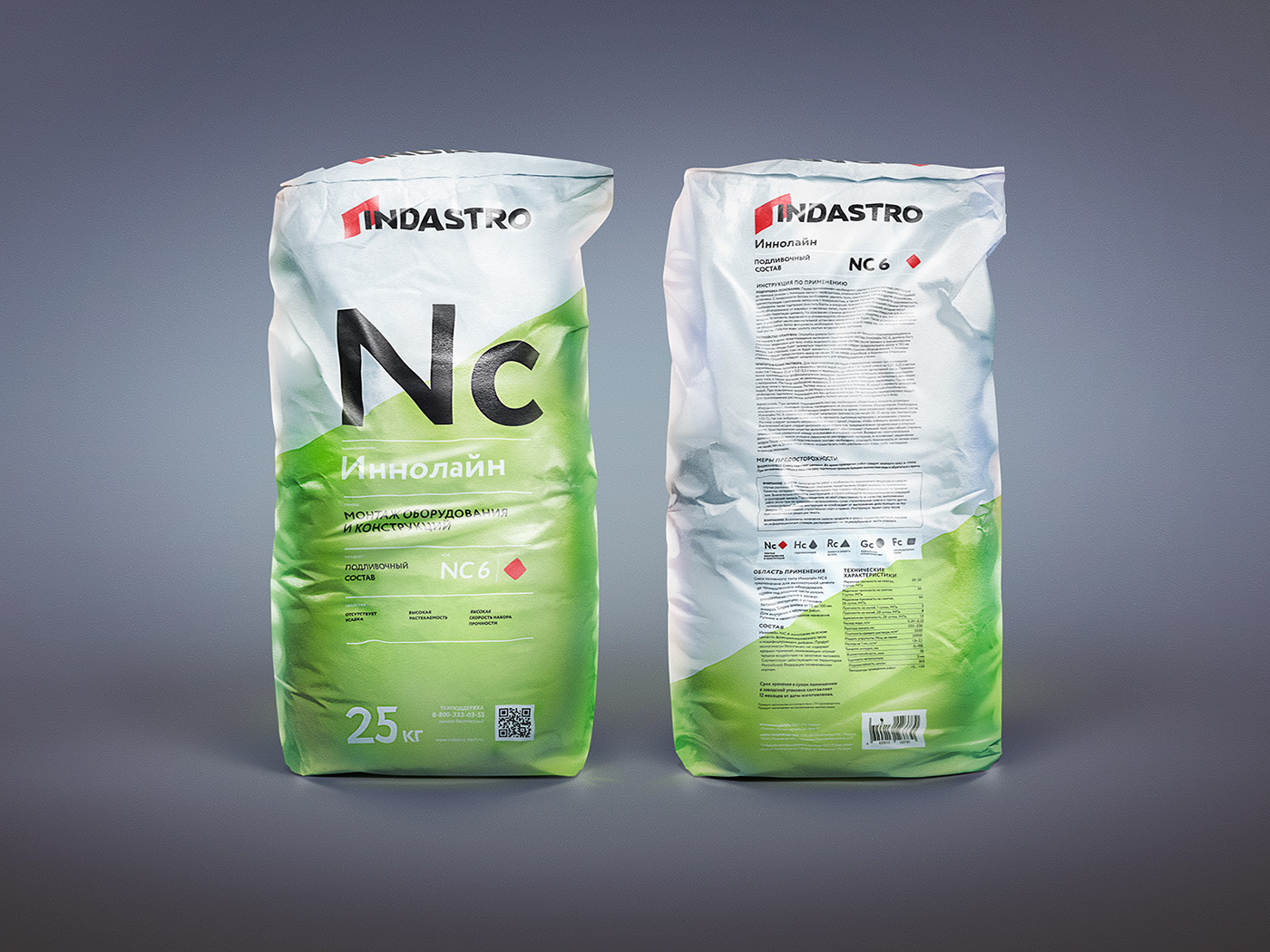 Indastro — New brand of industrial dry mix mortars on Behance