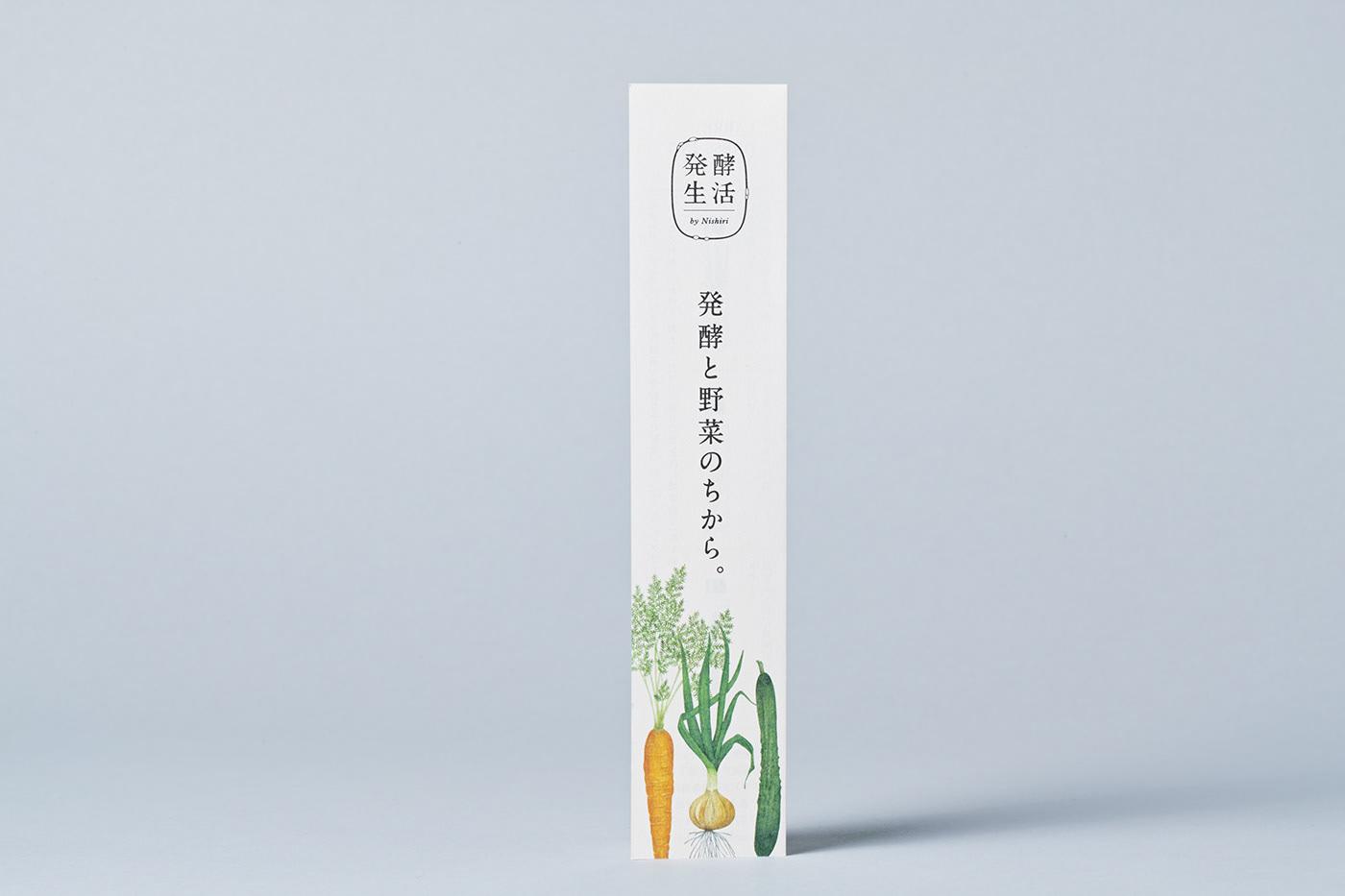 我们怎样才能使京都一家历史悠久的公司现代化?