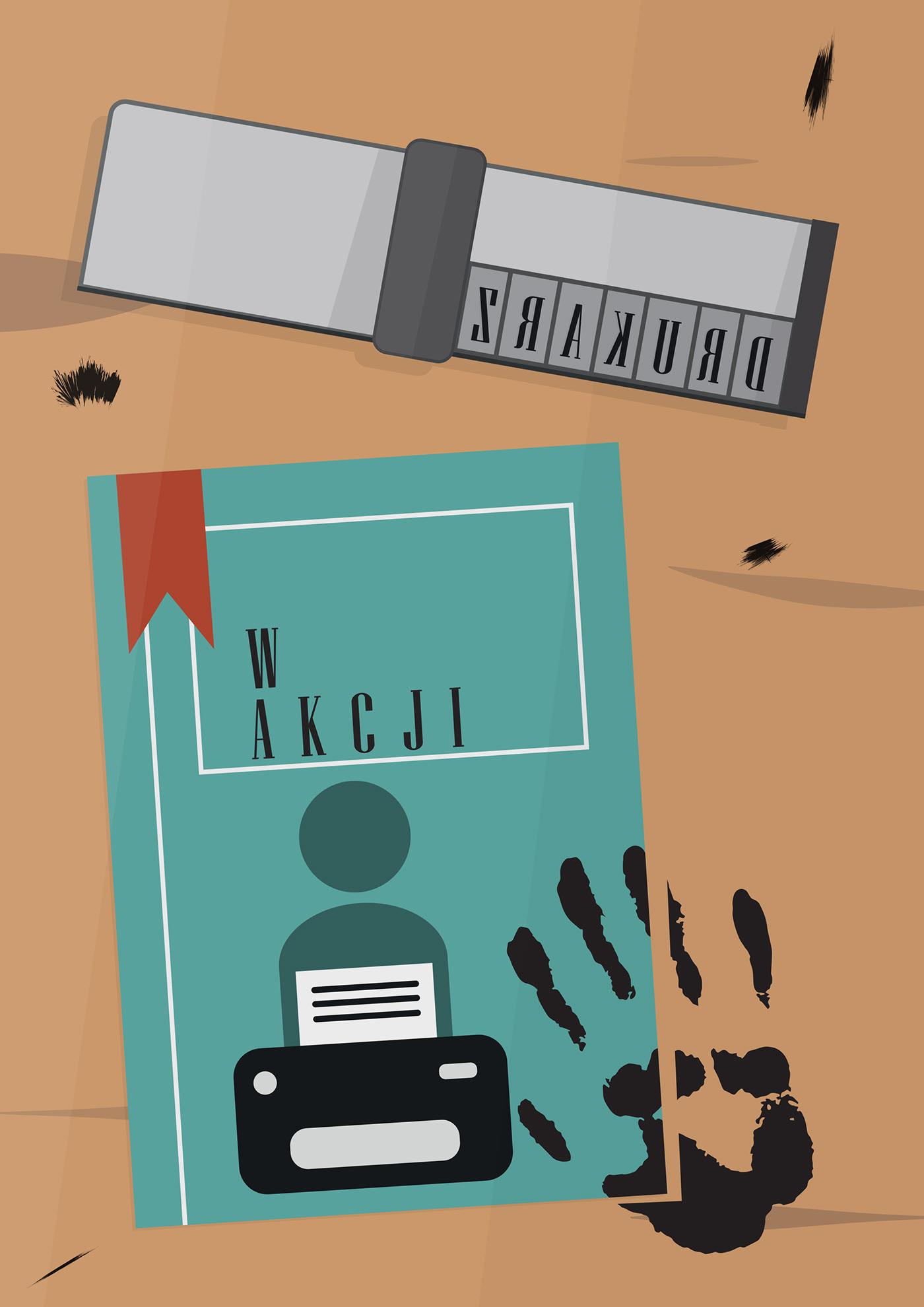Постер принтер ключи