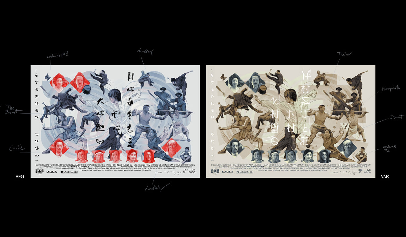 Wondrous & Limited Edition Movie Posters by Krzysztof Domaradzki