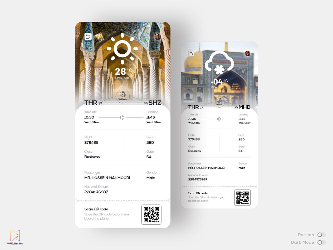 نمونهکار: رابط کاربری کارت پرواز XBoarding
