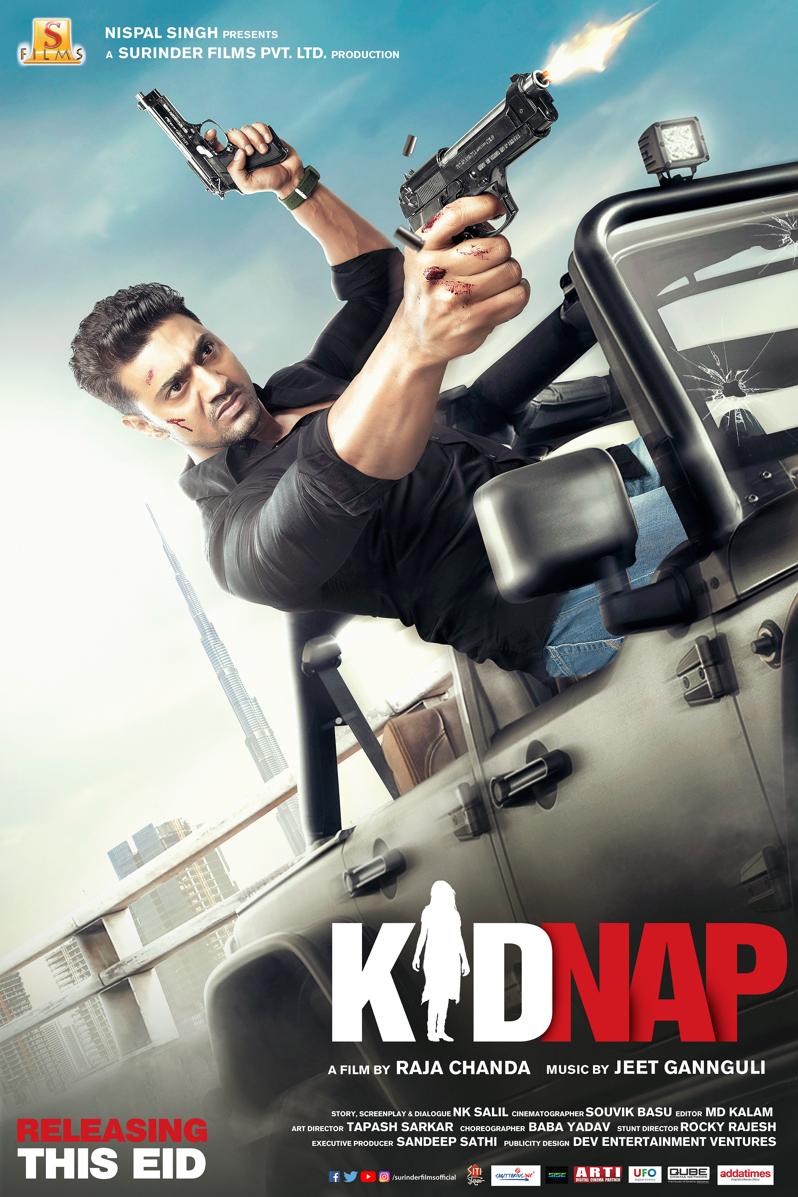 Kidnap Movie Poster Key art on Behance