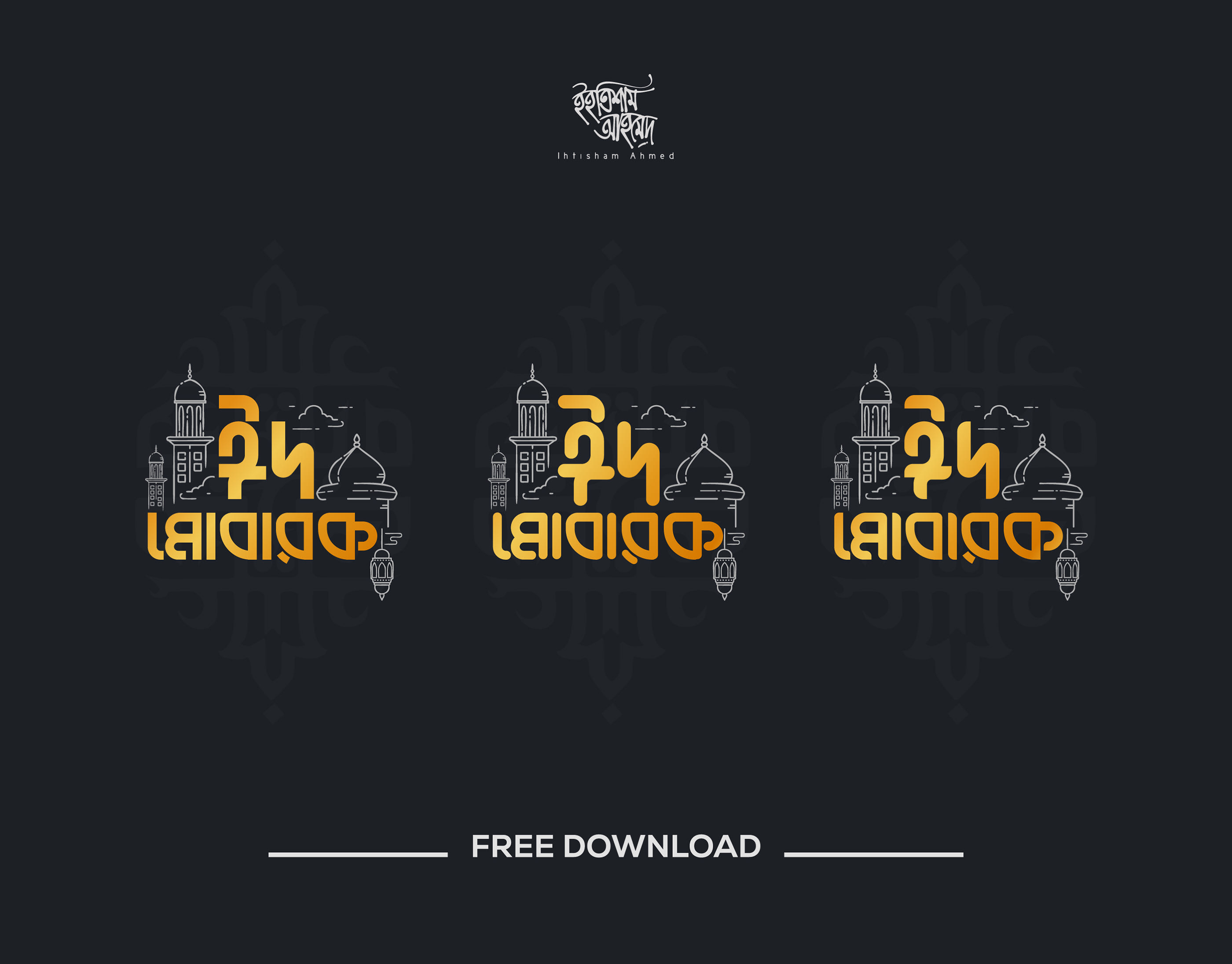 Bangla Eid Mubarak Typography Free Download On Behance