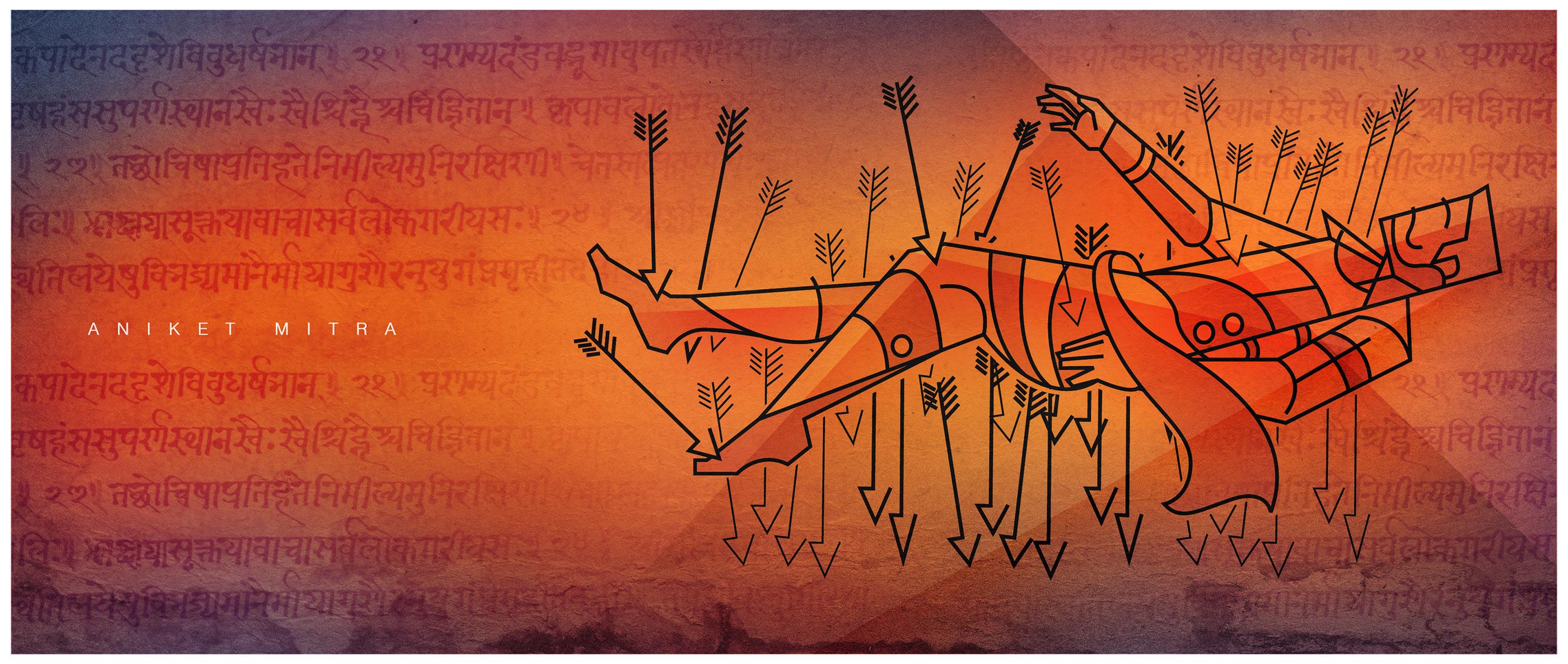 Mahabharata Saga Of Deprivation On Behance