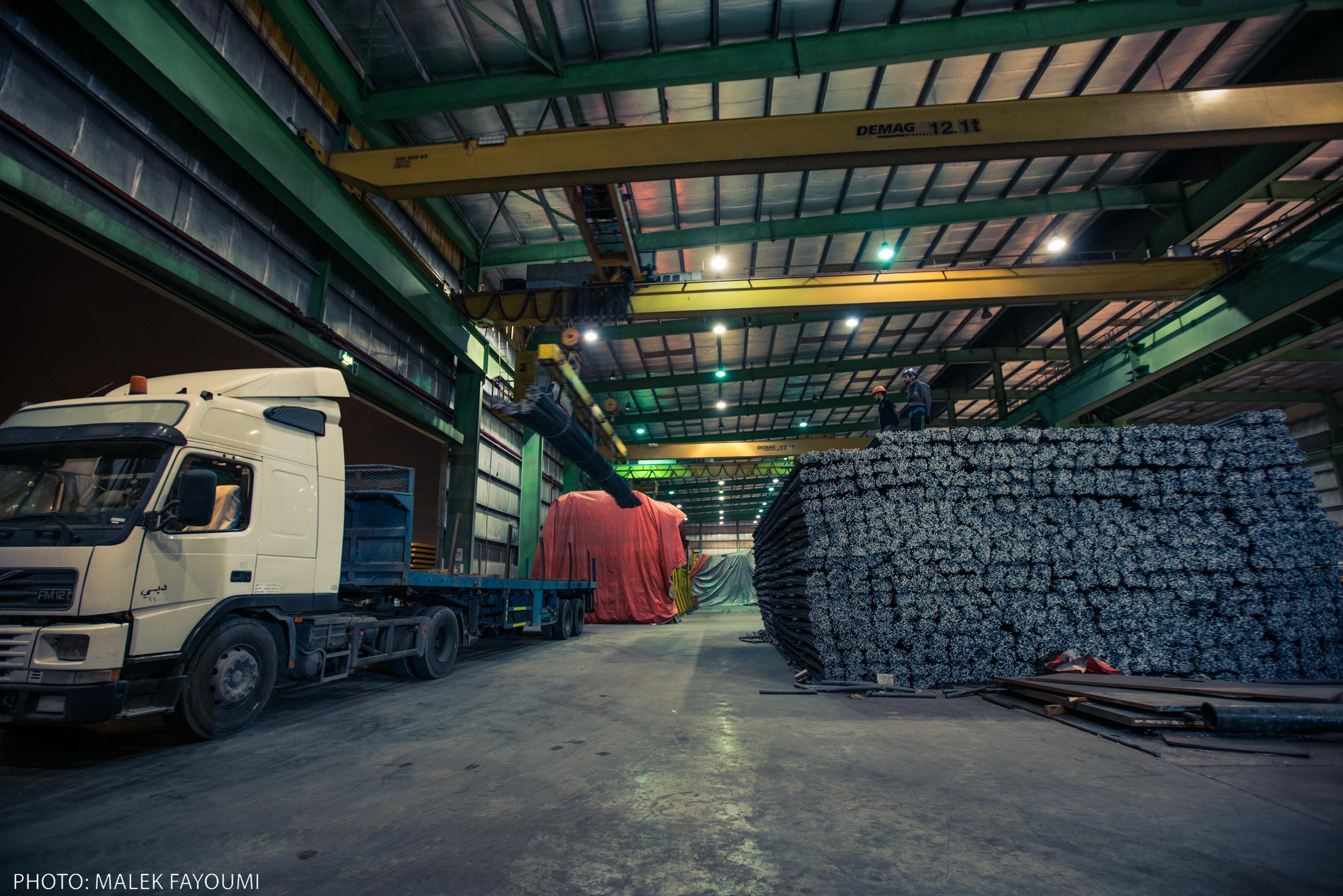 Union Iron and Steel, Abu Dhabi on Behance