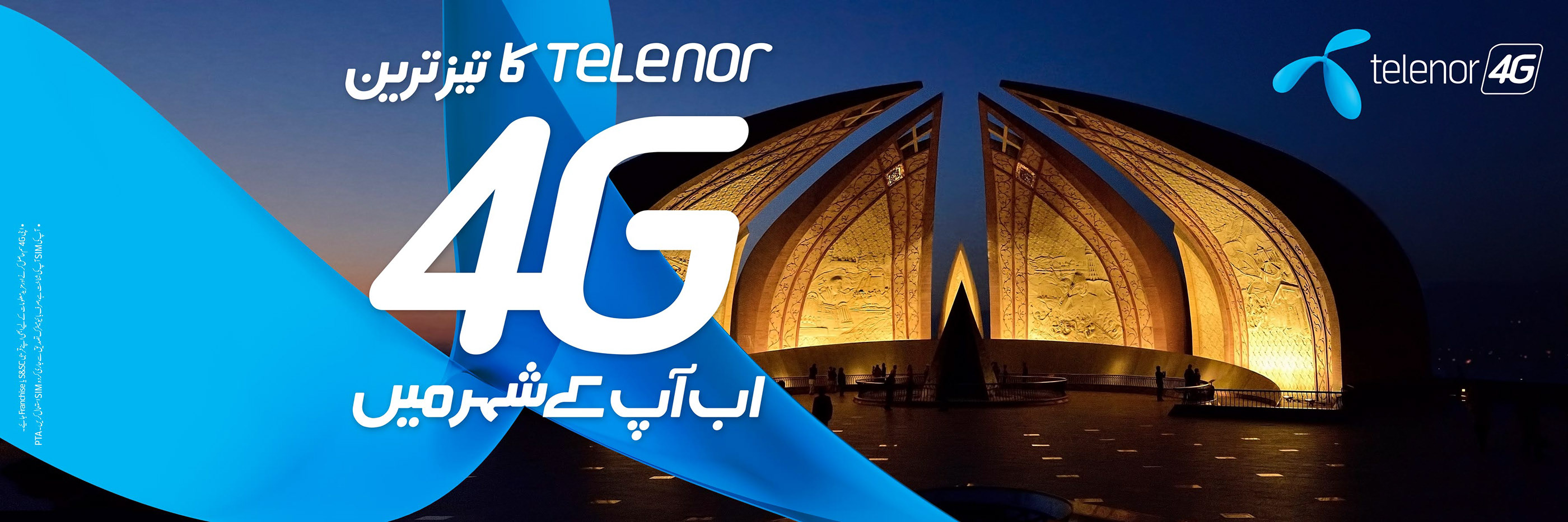 Telenor Work on Behance
