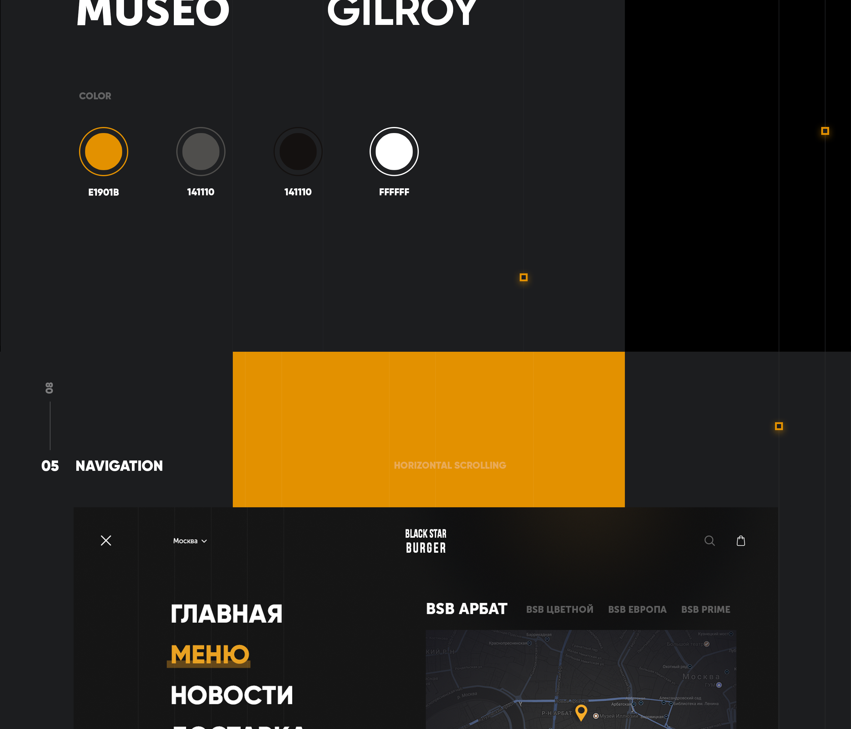 BLACK STAR BURGER — Redesign on Behance