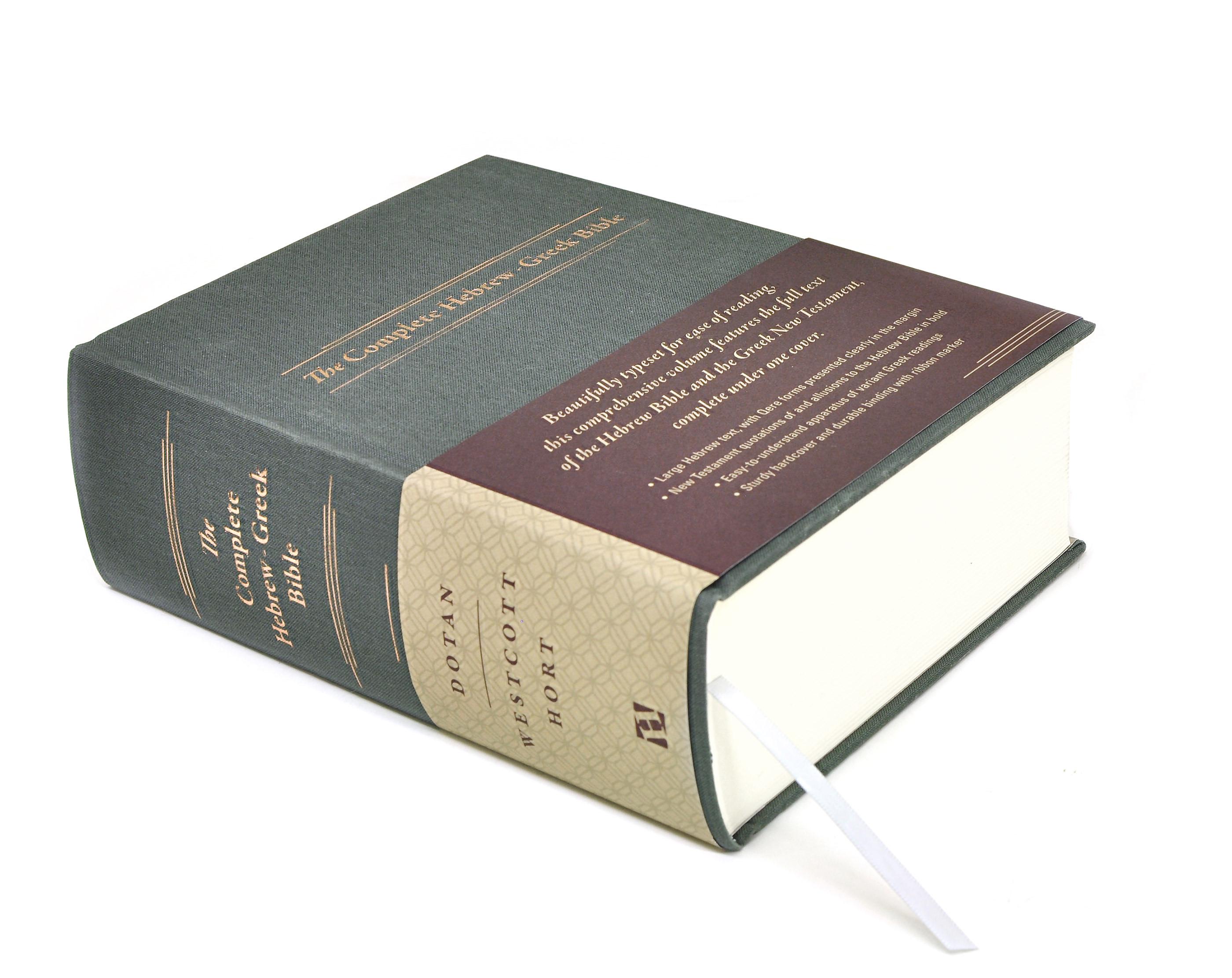 The Complete Hebrew-Greek Bible on Behance