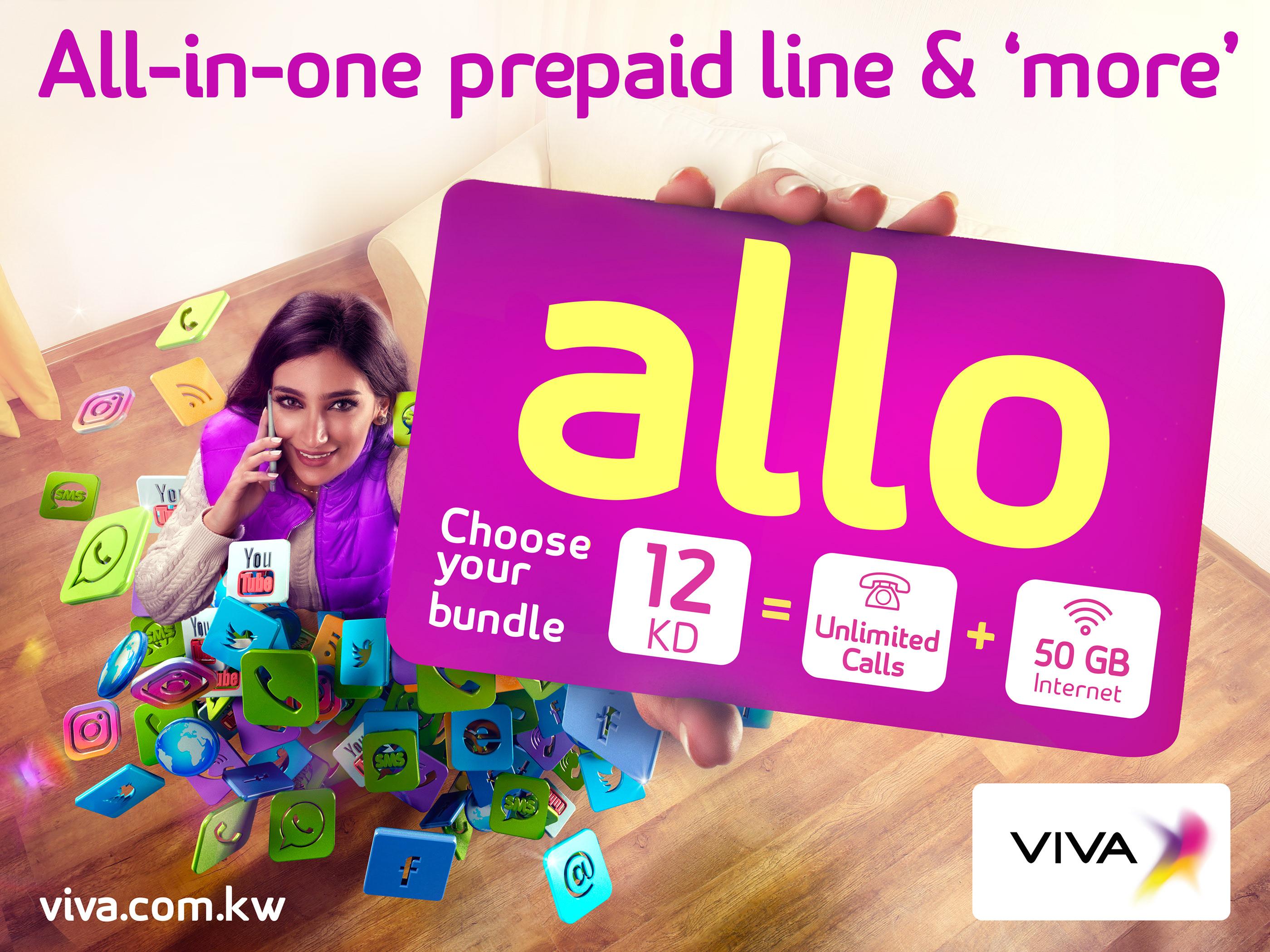 VIVA | Allo Prepaid line on Behance