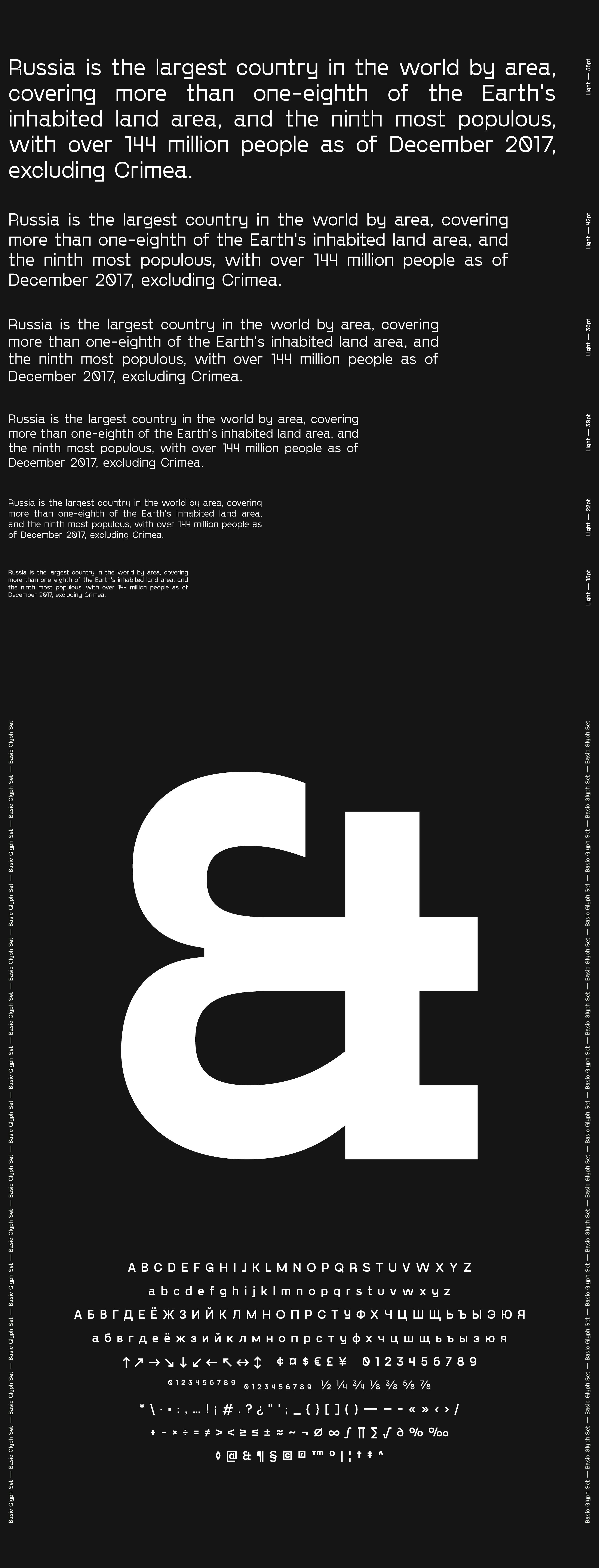 Gosha Sans / Гоша Без — Free Font on Behance
