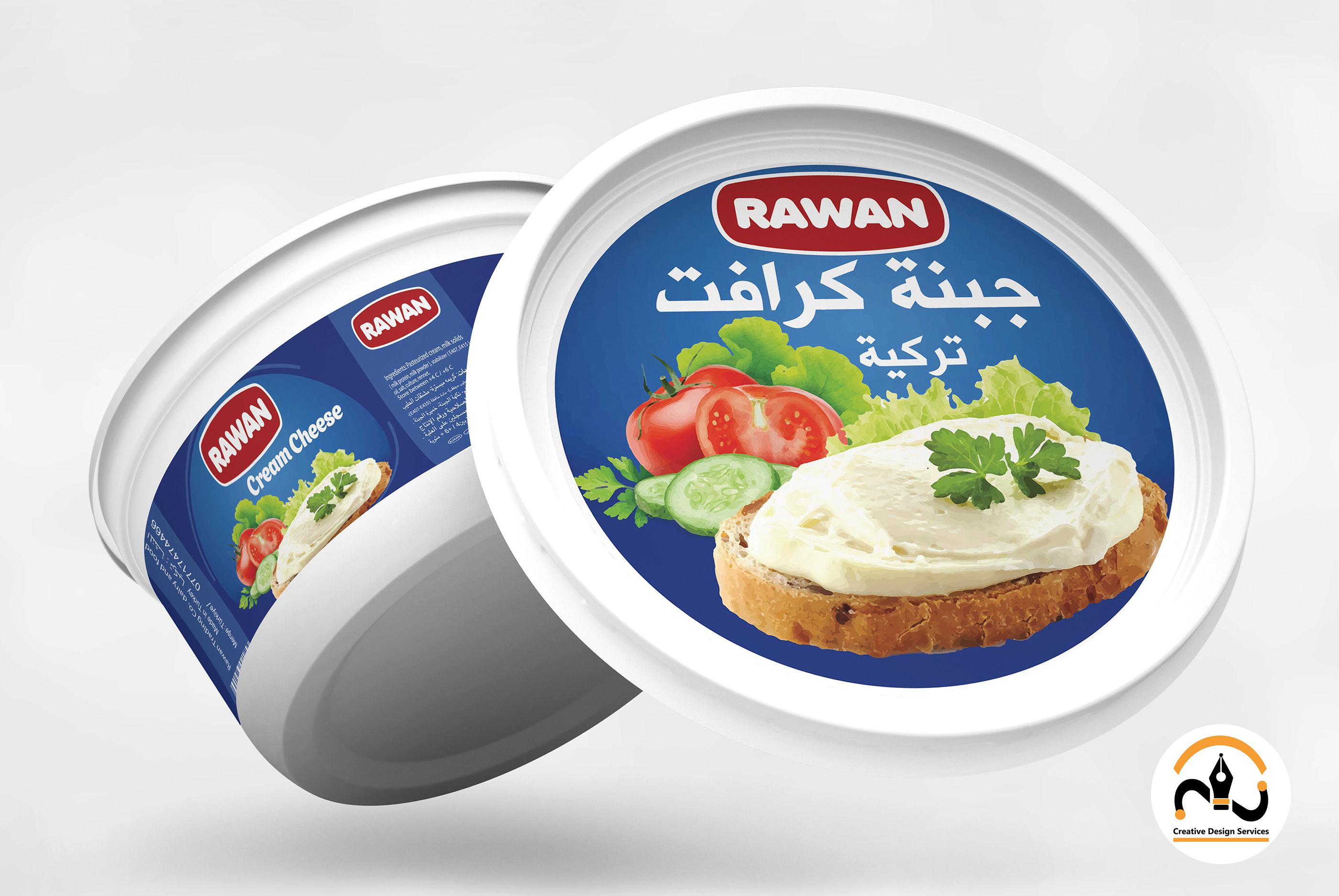 Rawan Cheese on Behance