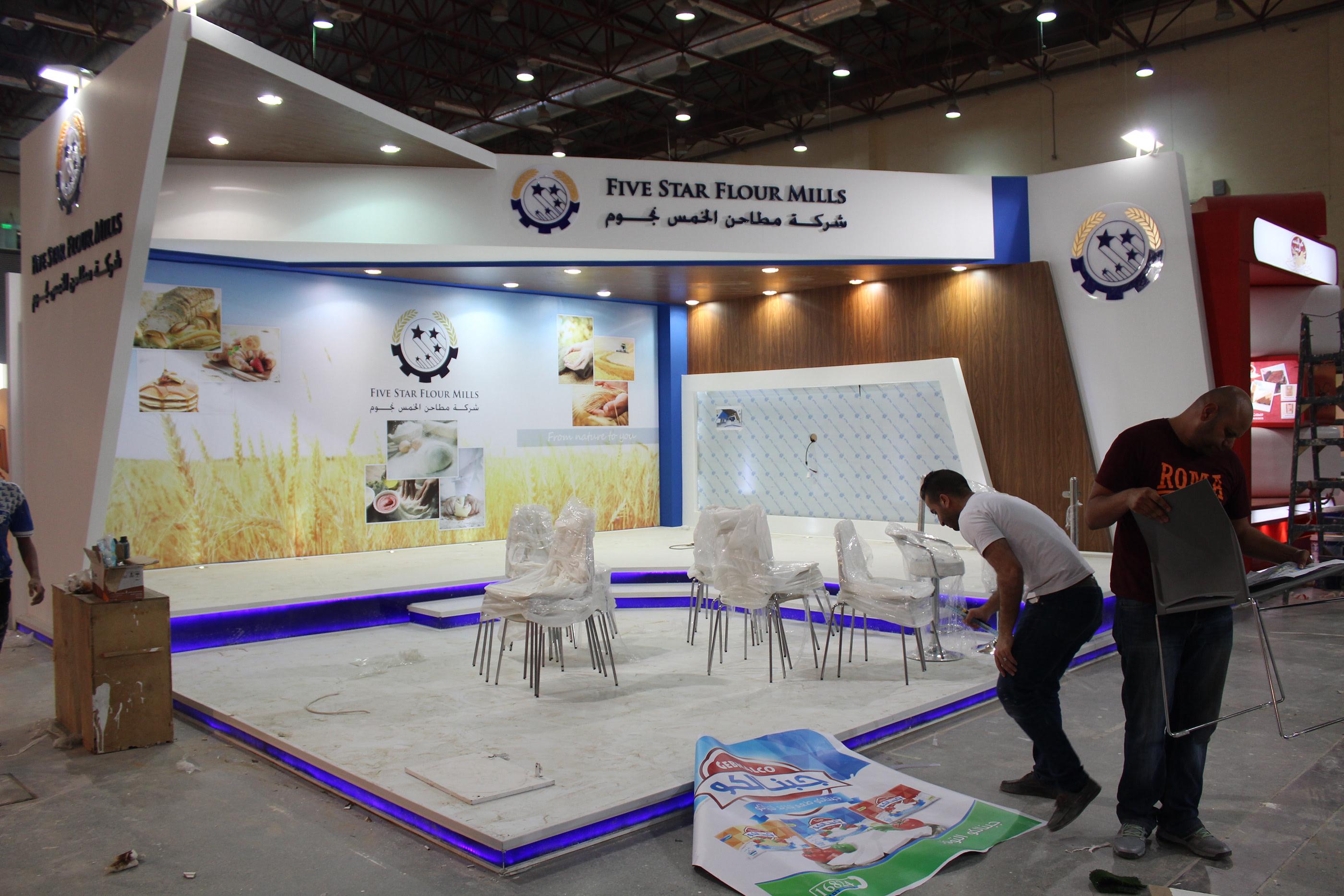Egypt's Five Star Flour Mills sells 10% stake to Australian firm