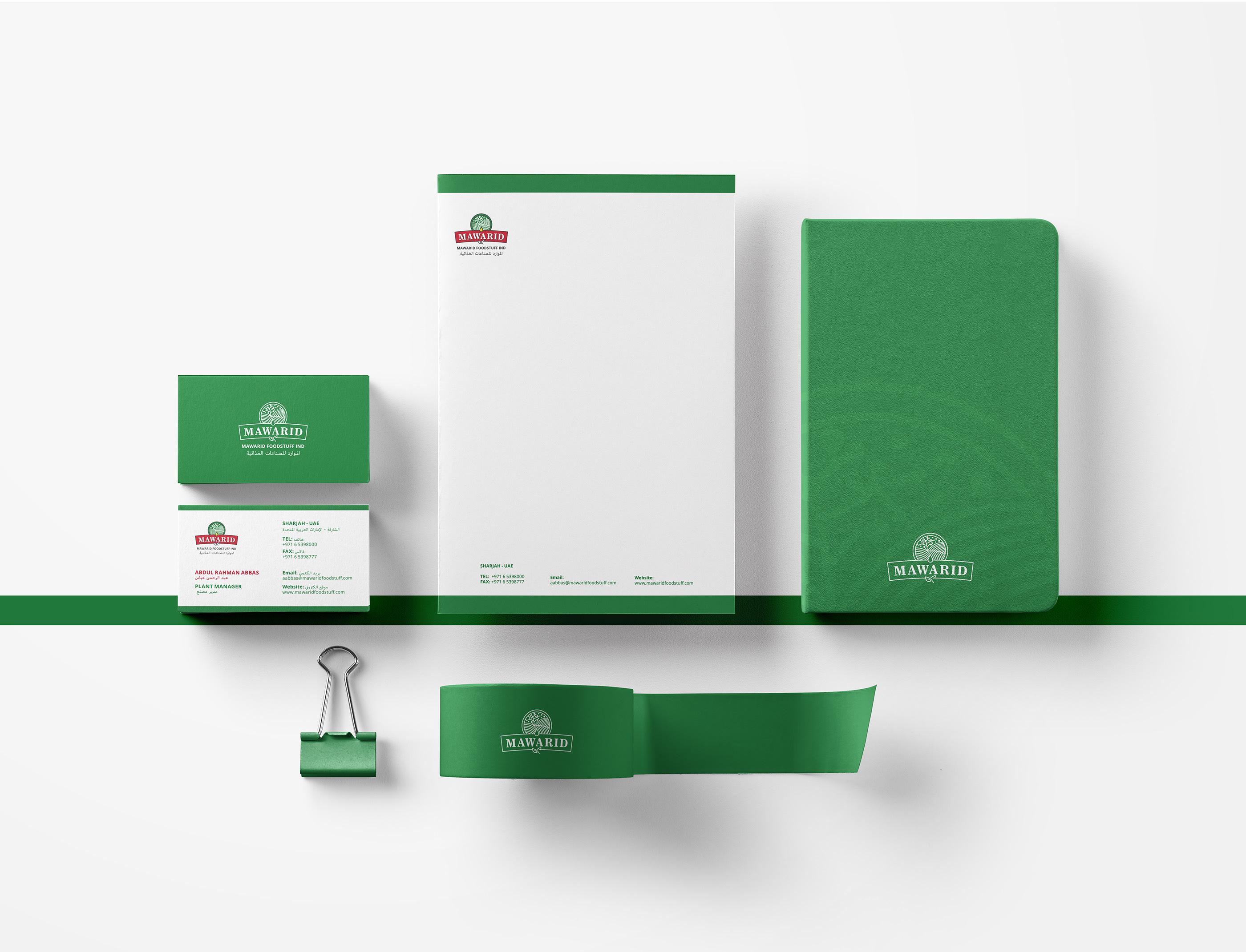 Mawarid branding on Behance