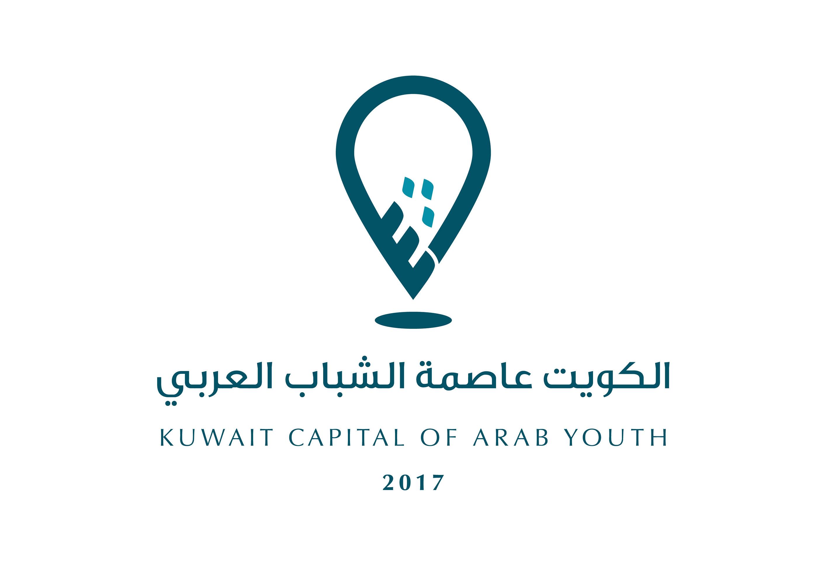 Kuwait Capital of Arab Youth on Behance