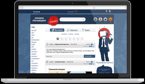 Blog advertiser commercial add advertisiment