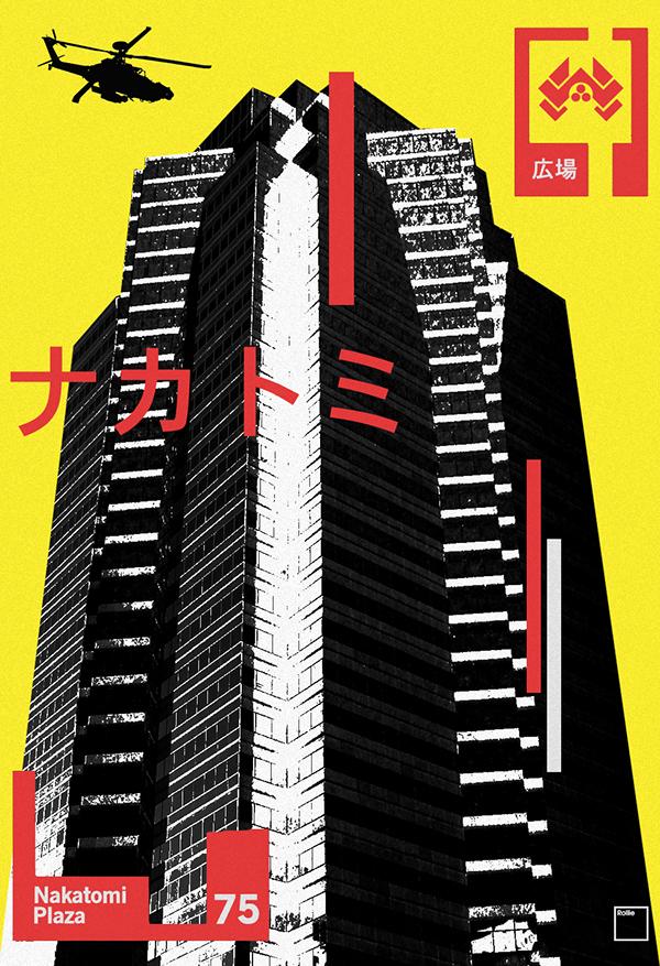 Nakatomi Plaza 75 - Poster Art Design on Behance