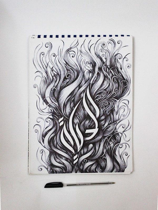 Life al hayah arabic calligraphy doodles on pantone