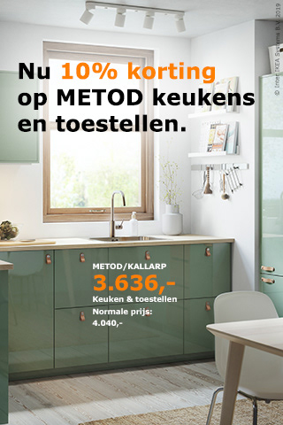 Ikea Advertising Final Art On Behance