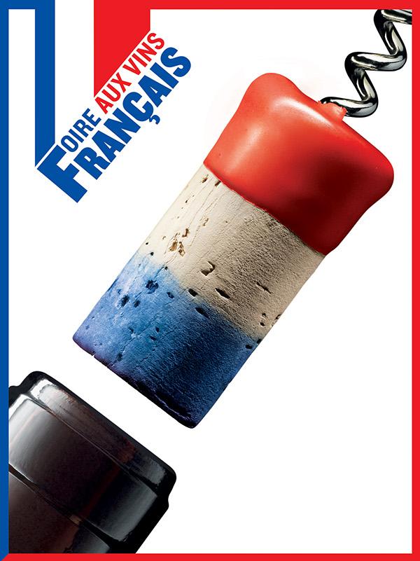 Facebook Francais Loto Quebec Roue De Fortune