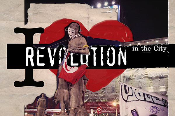 documentary photos,revolution,collage,documentary comics,Poetry ,police,demonstration,manifastation,News Paper,Contemporary Issues,photo reportage,anti war