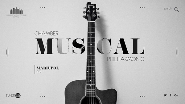 the Musical Philharmonic