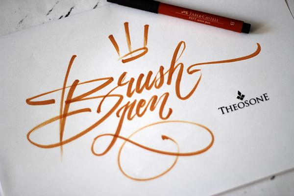 Brush pen calligraphy on behance