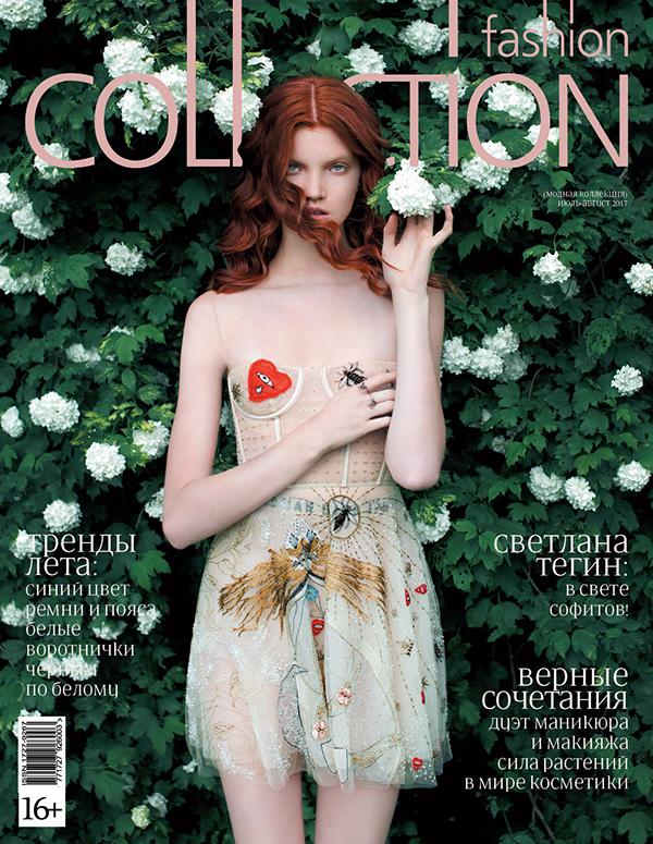 有創意感的22張時尚雜誌封面欣賞