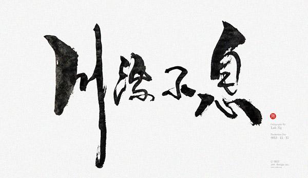 Calligraphy work on behance
