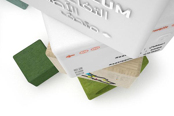 Signage & Wayfinding cubes Signage play