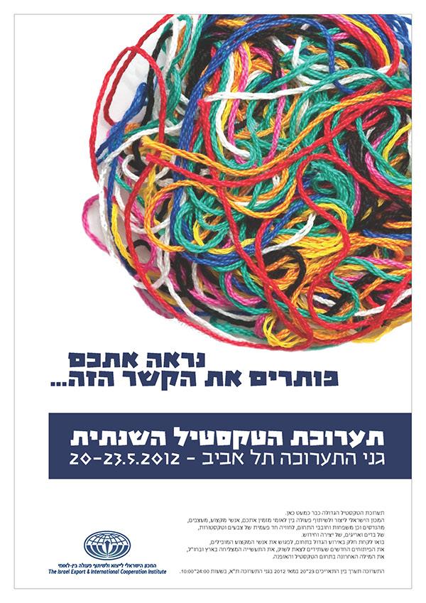 Exhibition  export institute poster