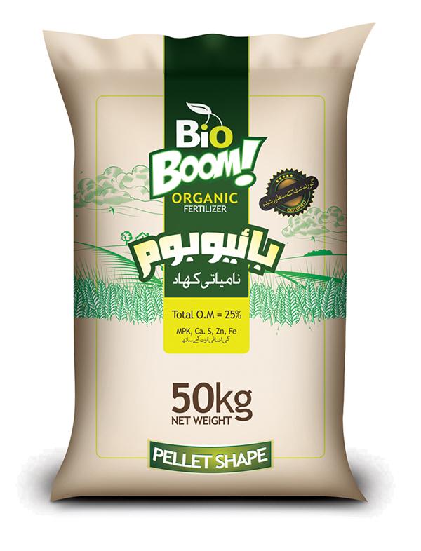 Bioboom organic fertilizer on behance for Organic soil brands