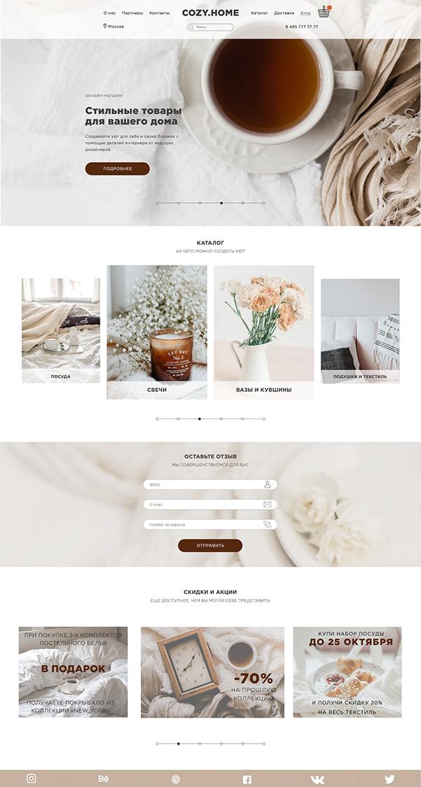Дизайн-макеты лендингов / одностраничных сайтов