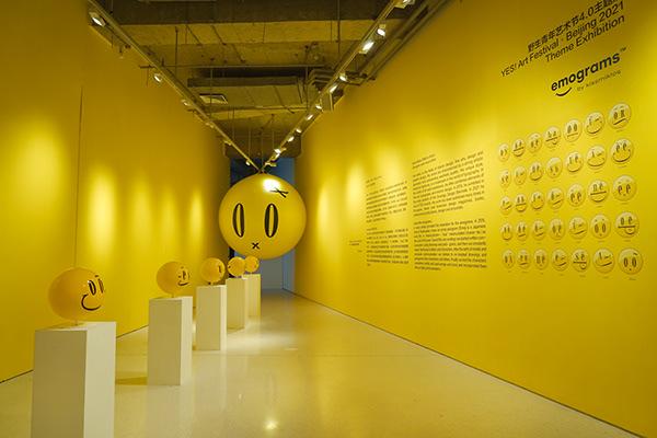 Emograms exhibitions, shows