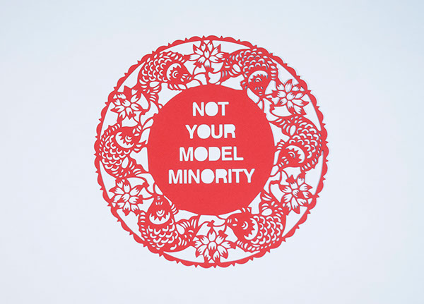 model minority thesis Model minority thesis 1966 new york times article by william peterson success from hild 7b at university of california, san diego.