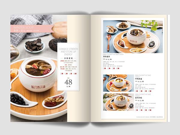 優質的29張菜單設計範本欣賞