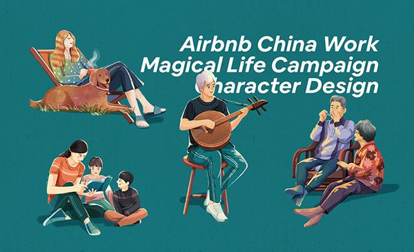 2020 Character Design