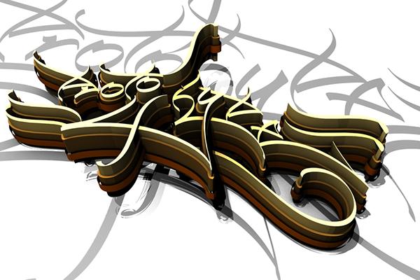 Graffiti 3d On Behance
