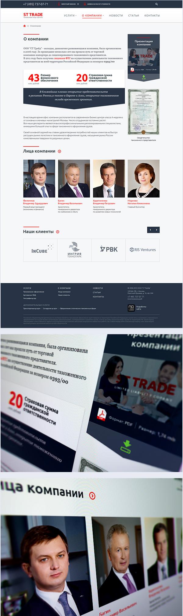 corporate сustoms representation Website