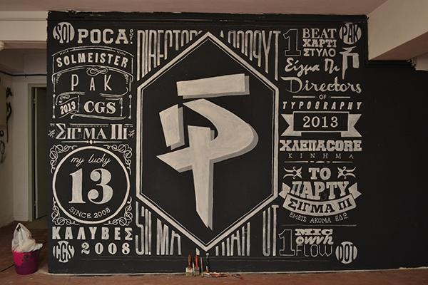 directors of typography x sigma pi typographic mural on behance
